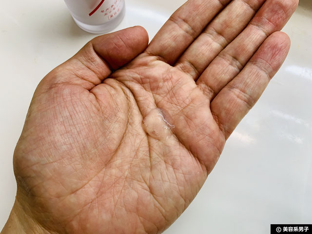 【エイジングケア】正真正銘の再生医療技術 美容液「再美」体験開始-02