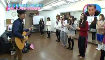 よみうりテレビ『上沼・高田のクギズケ! 』『美容にハマる男たちに密着』出演4