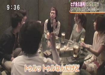 フジテレビ『とくダネ!』ヒゲ脱毛特集に出演ました6