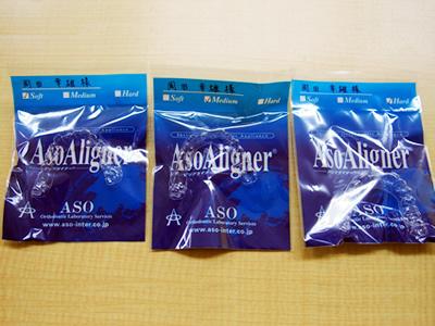 【歯の矯正】ノンワイヤーで透明な『アソアライナー』で歯並び治療