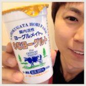 【乳酸菌100倍!!】飲むヨーグルト『ヨーグルメイト』が良い理由