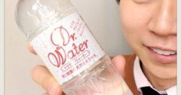 【FIJIを超えた!?】美容成分シリカ入り日本ミネラルウォーター