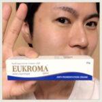 【体験開始】シミ消しクリーム『ユークロマ(EUKROMA)』口コミ