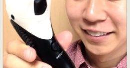 【理想のスネ毛】Panasonic ボディシェーバーを使ってみた。