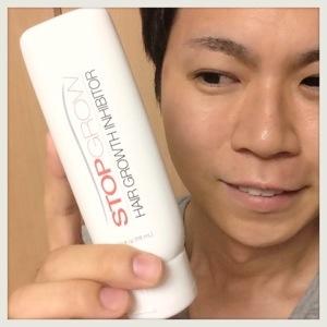 【体験開始】海外の脱毛クリーム『STOP GROW』で理想のスネ毛