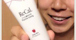 【オススメ!!】プロ仕様のフッ素配合ジェル歯磨き粉の人気の理由