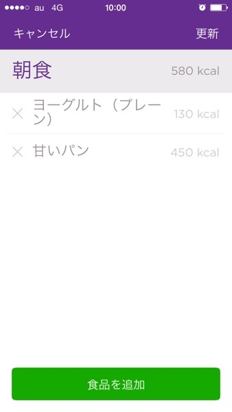 【世界累計2200万DL!!】人気フィットネスアプリでダイエット