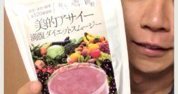 【楽天13部門1位獲得】人気のダイエットスムージーを飲んでみた。