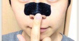 【いちご鼻】噂のオロナインパックで毛穴の角栓・黒ずみを取る方法