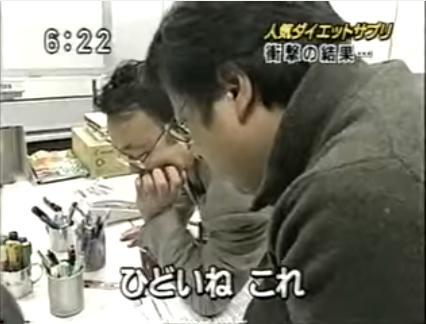 僕が日本のサプリメントを懸念する理由と『健康補助食品』のカラクリ