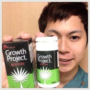 【毎日飲んでます!】男性型脱毛症(AGA)に期待大のサプリメント
