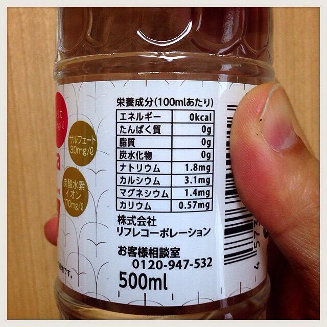 【世界トップレベルの美容飲料水】ドクター・シリカ・ウォーター97