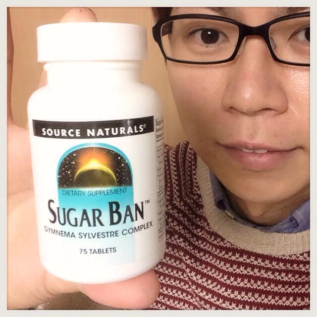 【甘いものが食べたい!】ダイエット中の糖分吸収抑制サプリメント