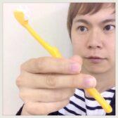 【新感覚!】人気の『ころころ歯ブラシ』を試してみた-口コミ