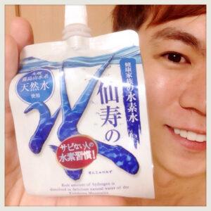 【業界No.1!!】高濃度ナノ水素水『仙寿の水』の人気の理由