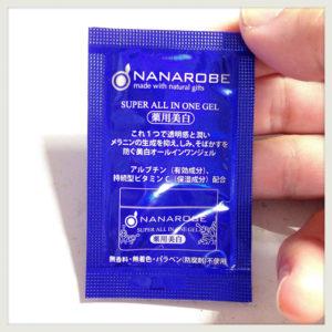 【美白もできる!】NANAROBEスーパーオールインワンジェルの効果