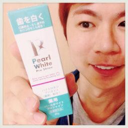 【ホワイトニング歯磨き粉】パール ホワイトプロシャインの効果