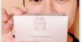 【100万個突破!】天然ゼオライト配合洗顔石鹸がおすすめ