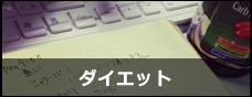 top_ban_s_r2_c3