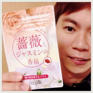 【リピート率92.9%!】薔薇とジャスミンのサプリメントの効果