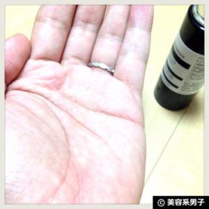 【おとな男子の新定番】グランディム オールインワン美容液-口コミ