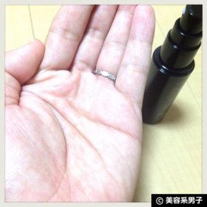【副作用なし】ミノキシジル3倍の効果の育毛剤『フィンジア』AGA