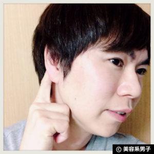 【新定番!】男の『臭い』を大人の『香り』に変えるジェルパフューム