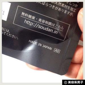 【ノコギリヤシより効果的!?】バナナで育毛・薄毛対策-サプリメント