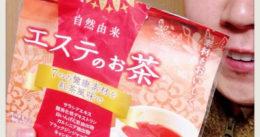 【体験終了】白いんげん豆エキス入り『エステのお茶』の効果-口コミ