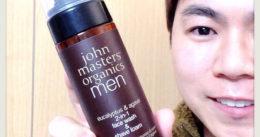 【オイリー肌向け!】ジョンマスターオーガニック2in1洗顔料-口コミ