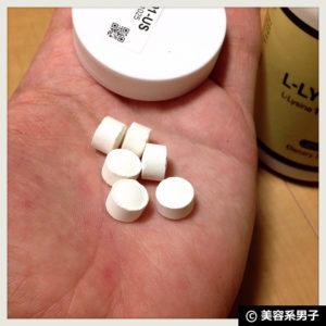 【AGA治療】プロペシアの効果を上げて費用を下げるサプリメント