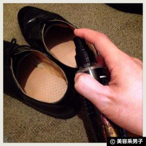 【創業97年】靴の消臭殺菌なら『オドクリーン プラチナミスト』-口コミ