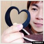 【肩こり・眼精疲労に!】日本の医師が開発した『EARHOOK』-口コミ
