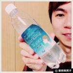 【強・炭酸水!!】玉肌スパークリングウォーターの美容効果と効能