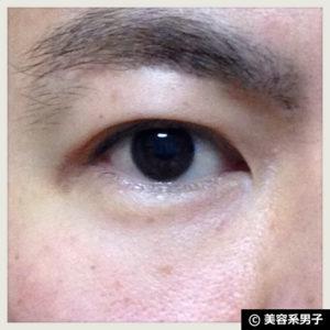 【体験14日目】乾燥小じわにエファクト スキンセラム-口コミ