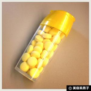 【美肌・シミ予防】シナールEXチュアブル錠を素敵に持ち歩く方法