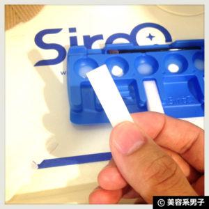 【10分1000円】セルフホワイトニング『Siroq(シロク)』体験レポ