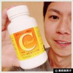 【薄毛の原因判明!】減少したコラーゲンを生成させる方法-AGA治療