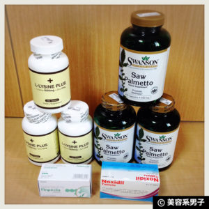 【今週のお買い物♪】AGA治療・薄毛・抜け毛対策の薬など(海外通販)