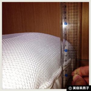 【先行体験!】寝ている間に姿勢リセット『ストレッチ枕(仮)』が凄い