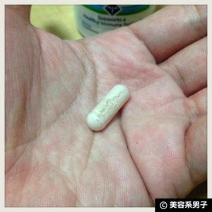 【Let's腸美人♪】免疫力を高める『(LE)ラクトフェリン』体験開始