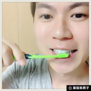 【寝てる間に白い歯に】ナイトホワイトニングデンタルプロEX-体験開始