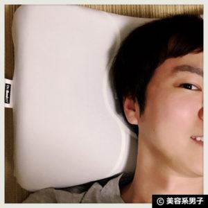 【先行体験!】睡眠中に保湿する『潤肌枕』が凄かった-効果と口コミ