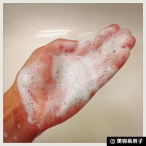【69年の歴史】石鹸の老舗が作った頭皮毛根ケア『ハリヘア』-口コミ