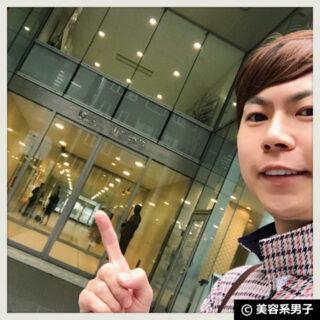 【クリンスイ】炭酸シャワー説明会で知った『東京の水』の秘密