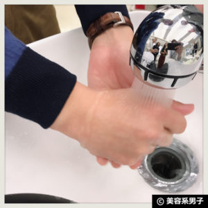 【クリンスイ】軟水シャワーヘッド説明会で知った『東京の水』の秘密