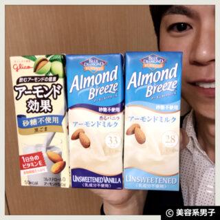 【豆乳よりメジャー】砂糖不使用アーモンドミルクの味とカロリー比較
