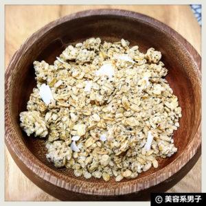 【米国No.1】オーガニックシリアル ネイチャーズパース 食べ比べ