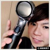 【クリンスイ】軟水シャワーヘッドの効果・口コミ(アトピー/節水)