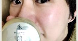 【体験終了】KOSE『米肌 活潤リフトクリーム』でリフトアップ!